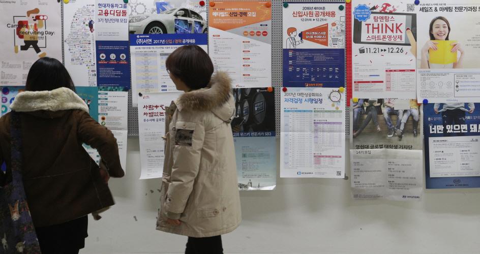 추운 연말 데우는 중견건설사 인재채용 '훈풍' - 매일일보