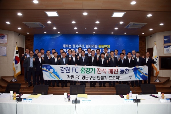 26일, 강원도·시군 부단체장 회의 개최(사진제공=강원도)