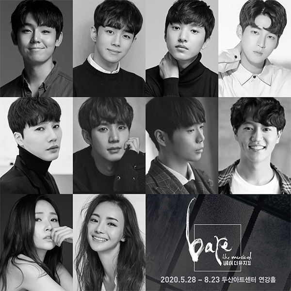 '베어 더 뮤지컬' 출연 배우들. 사진= (주)쇼플레이.