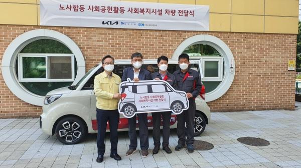 지난 2일 기아자동차 시흥서비스센터에서 장애인들의 활동편의를 위해 금천구에 레이 승용차량 1대를 전달했다. 사진=금천구 제공
